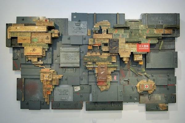 Dimitri Tsykalov, vue de l'exposition Skin, Galerie Rabouan Moussion, Paris