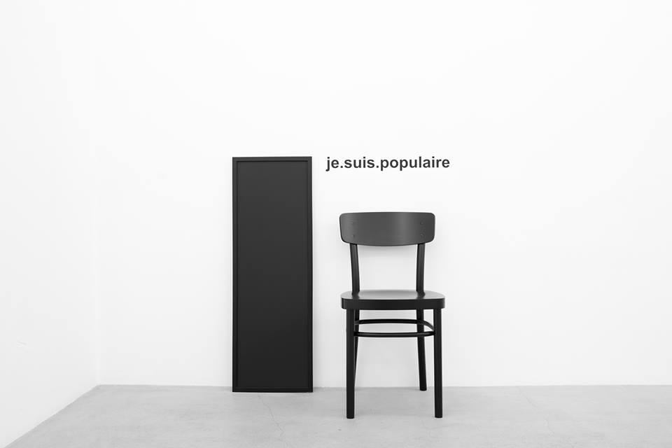 Muriel Leray, Obscène, Galerie Escougnou-Cetraro