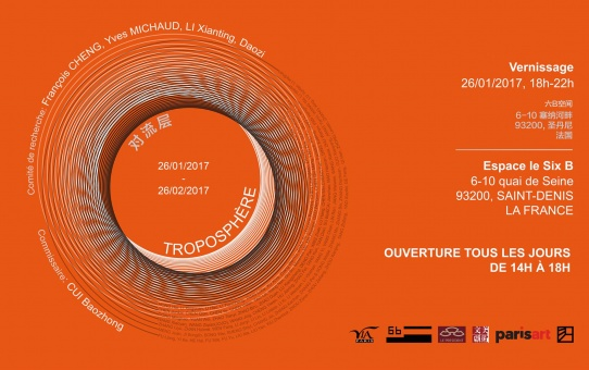 [AGENDA] 26.01→26.02 - Troposphère 对流层 - 200 artistes chinois à l'espace 6b Saint-Denis