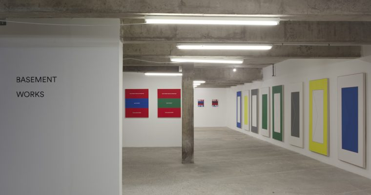 [EN DIRECT] Basement work, Guillaume de Nadaï et Laura Zalewski, Galerie R-2 Paris
