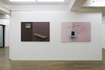 Sépànd Danesh, vue d'exposition Des ruines pour origine, Backslash Paris 206.