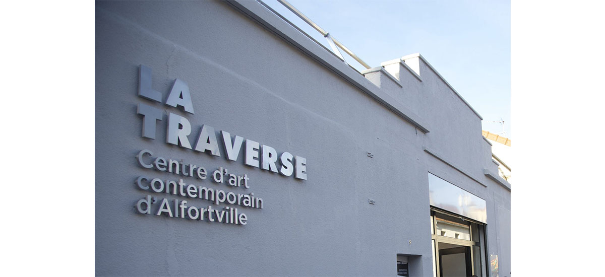 CAC LA TRAVERSE, CENTRE D'ART CONTEMPORAIN D'ALFORTVILLE
