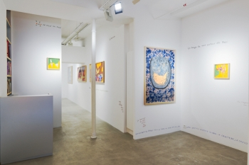 """""""Au jour d Hui"""", exposition personnelle de Lucie Picandet Galerie Georges-Philippe & Nathalie Vallois Paris. Photo A. Mole"""