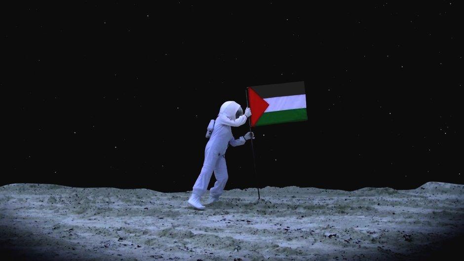 Larissa Sansour - A Space Exodus, 2009. Courtesy artiste. Territoires silencieux, Sélection Internationale FIAV 2018, Casablanca Maroc