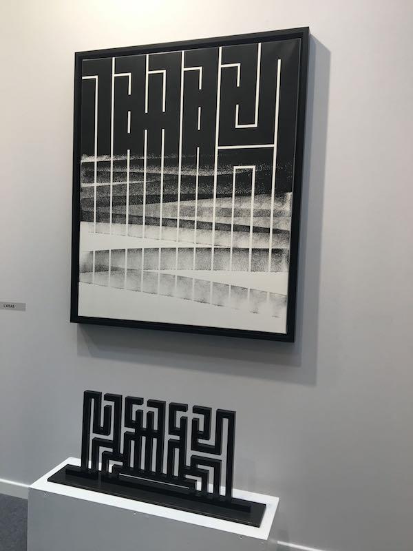 L'Atlas - Galerie Perahia Paris