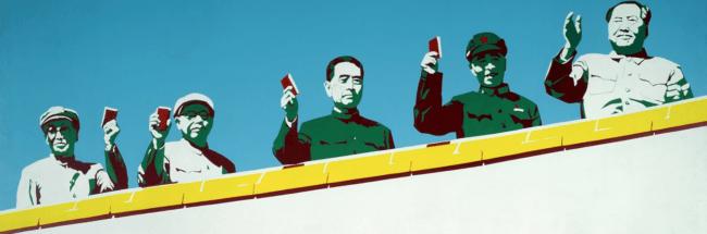 Bernard Rancillac,Les dirigeants chinois saluent le défilé du 20e anniversaire de la Révolution, 1970.Huile sur toile, deux panneaux,330 x 450 cm.Coll. Musée d'art moderne et contemporain de Saint-Etienne Métropole Photographie : Yves Bresson