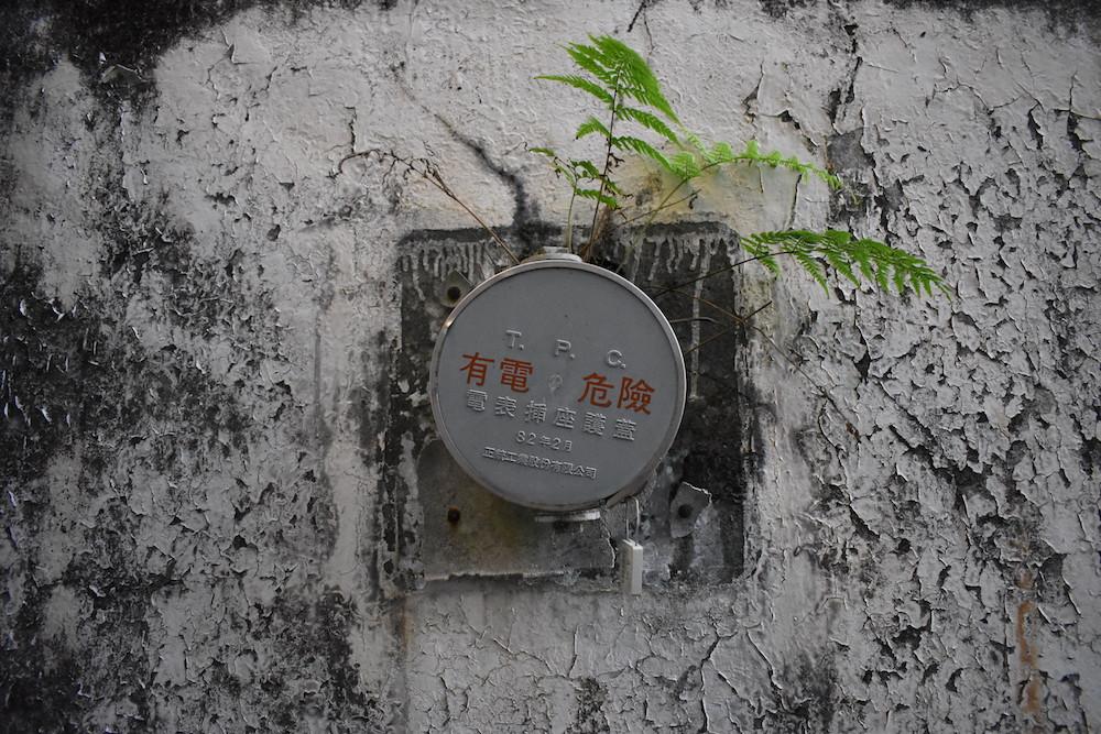 Alice Lejeune, Série DOMESTIQUE, Taipei, Taiwan, 2016-17.