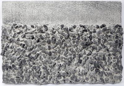 Lee Jin Woo | sans titre | 50,5 x 73,5 cm | charbon de bois et papier Hanji | 2018