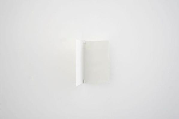 Marion Mounic, Relique, 2016. Porcelaine.