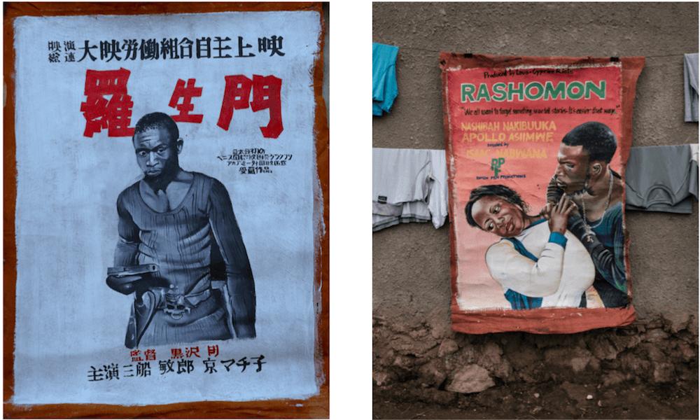 Photos : à gauche : © Louis-Cyprien Rials / à droite © Chiba Yasuyoshi