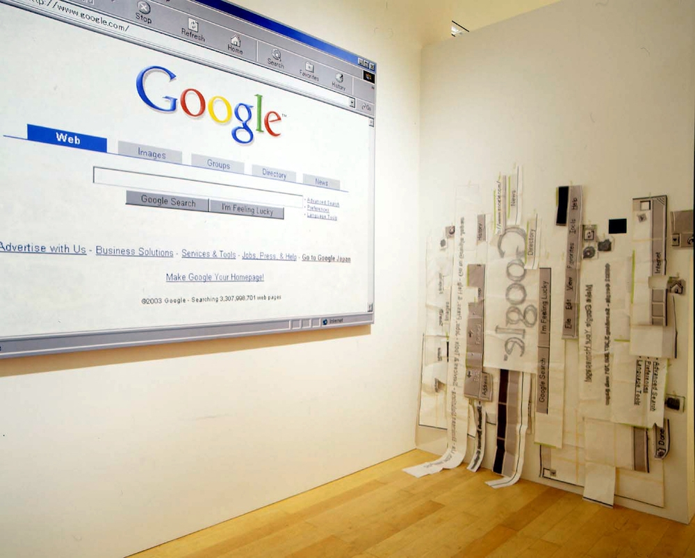Exonemo, Natural Process, 2004, technique mixte (peinture acrylique sur toile, ordinateur, webcam, site web)