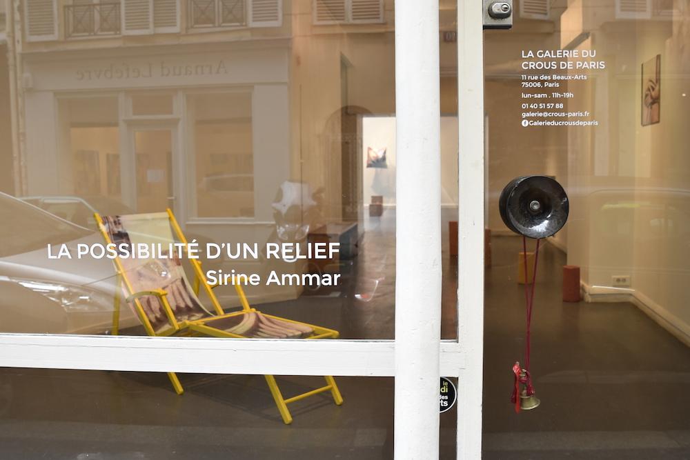 Sirine Ammar, vue d'exposition La possibilité d'un relief galerie du CROUS Paris