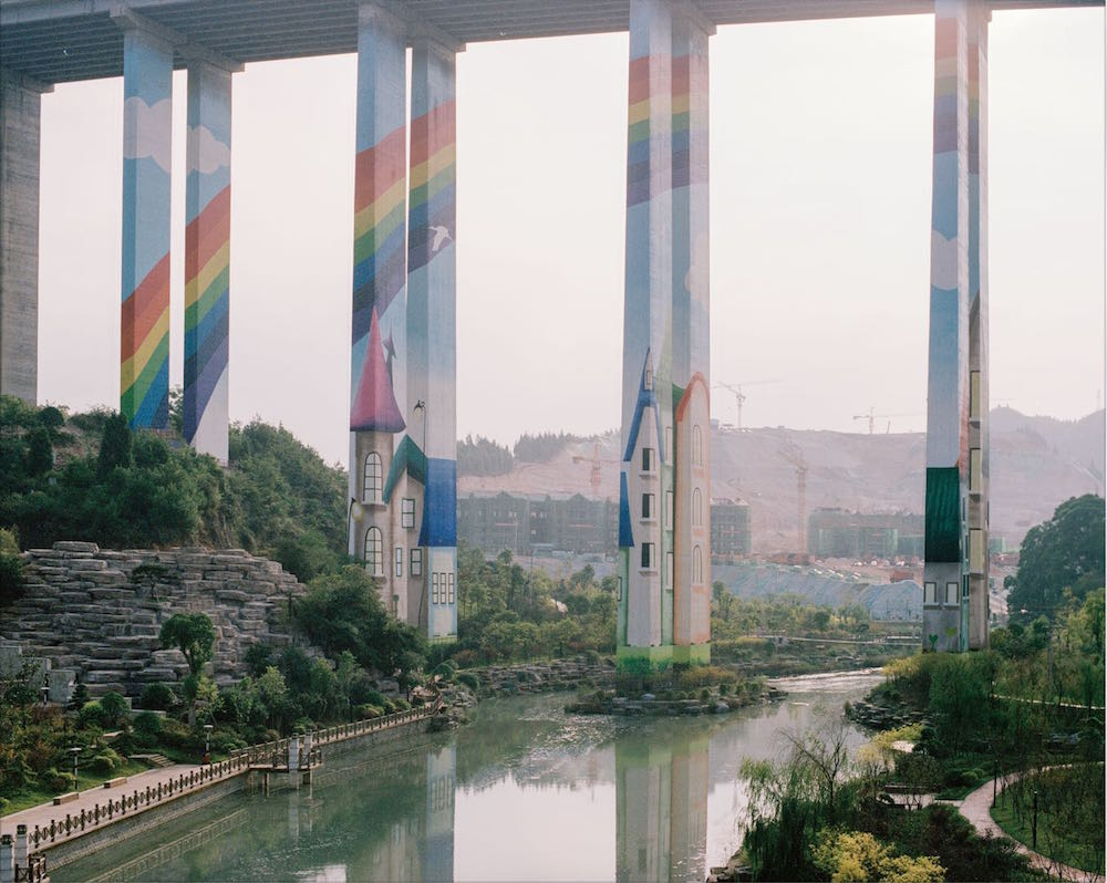 Rainbow on bridge pillars, Deng Jiayun fine art print, 2018.jpeg