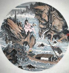 Baozhong Cui