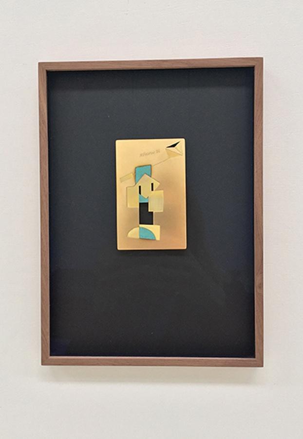 Stéphanie Raimondi De Wachter, 2019 laiton gravé, brossé, vert de gris, cadre en noyer  19,2 x 26,8 cm
