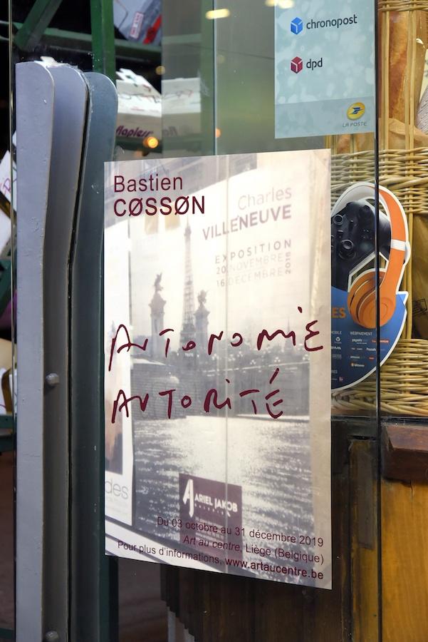 Bastien Cosson, Bede Robinson, Exposition collective Quelqu'un d'autre t'aimera  dans le cadre du projet Minimarket 7/7 au 32 cours Verdun, Lyon  jusqu'au 05 janvier 2020