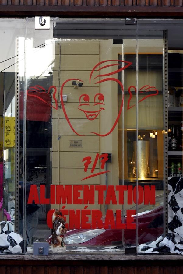 Jean Laniau, Exposition collective Quelqu'un d'autre t'aimera dans le cadre du projet Minimarket 7/7 au 32 cours Verdun, Lyon jusqu'au 05 janvier 2020