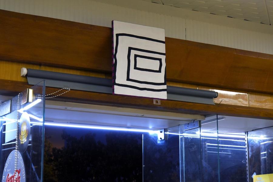 Nicolas Chardon, Exposition collective Quelqu'un d'autre t'aimera dans le cadre du projet Minimarket 7/7 au 32 cours Verdun, Lyon  jusqu'au 05 janvier 2020