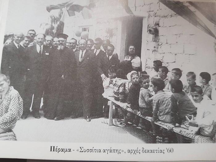 Le Pope Giorgios Dimitriadis avec les enfants de Perama devant le refuge qu'il a créé pour eux. Début des années 1960  Courtesy Yiannis Lagoudakis, Maire de Perama