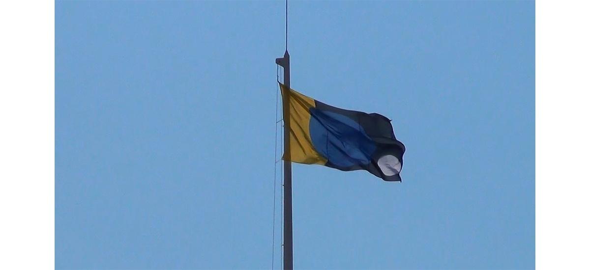 JEAN-BAPTISTE GRANGIER, FLAG OF EARTH