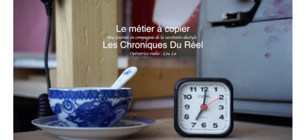 Les Chroniques du Réel, par l'artiste Charlie Chine