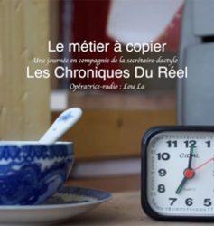 CHARLIE CHINE, LE MÉTIER À COPIER – LES CHRONIQUES DU RÉEL