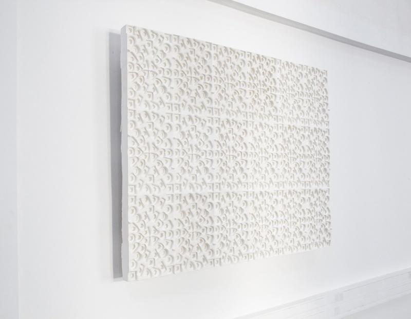 Lucie Douriaud, dalle à ammolindt 2015 plâtre, moulage 100 x 133 x 5 cm