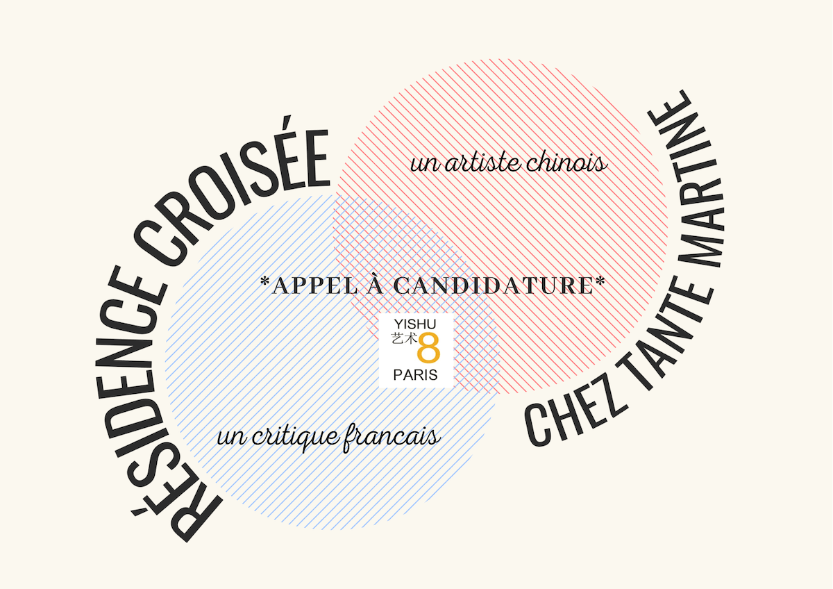APPEL A CANDIDATURE – RESIDENCE CROISEE CHEZ TANTE MARTINE