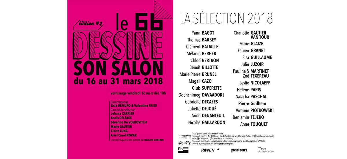 Sélection des 27 artistes pour la 2e édition du 6b dessine son salon