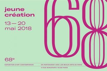 Artistes sélectionnés pour participer à la 68e édition de Jeune Création
